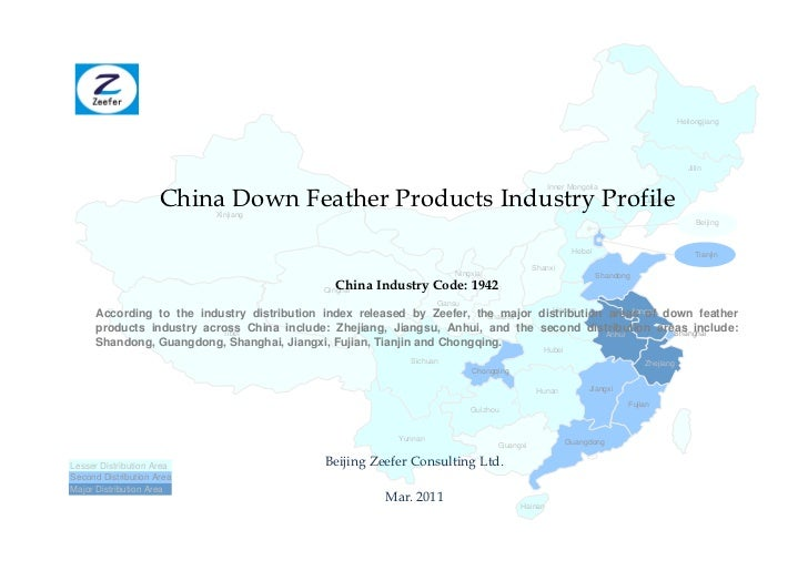 China down feather products industry profile cic1942   sample pages