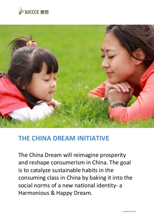 JUCCCE: The China Dream Initiative