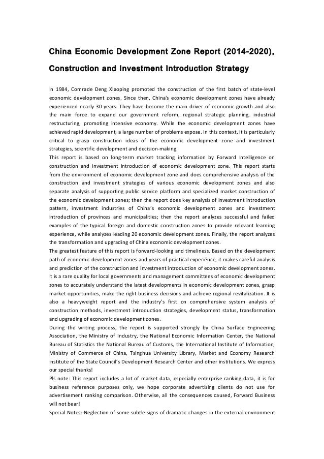China Economic Development Zone Report (2014-2020), Construction and Investment Introduction Strategy In 1984, Comrade Den...