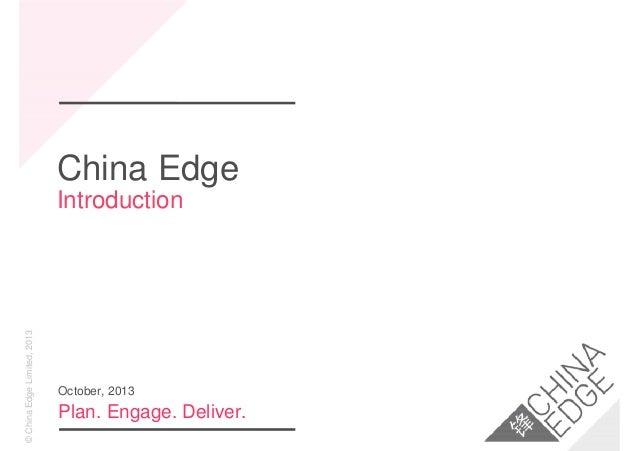 China Edge Introduction