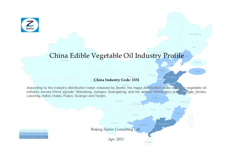 China edible vegetable oil industry profile cic1331   sample pages