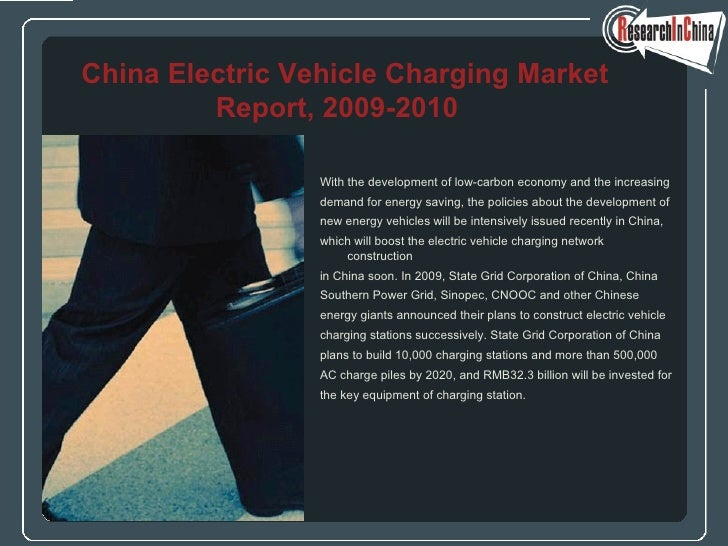 China electric vehicle charging market report, 2009 2010