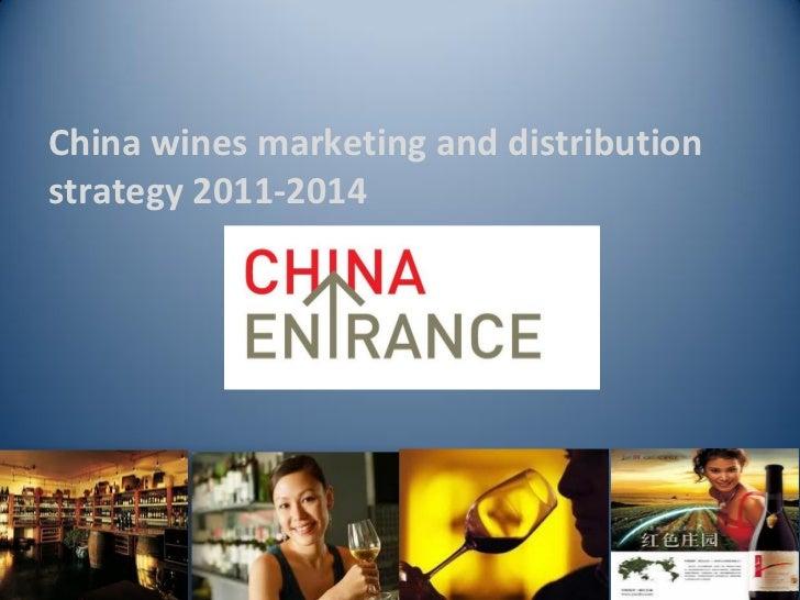 Admarcom wine presentation china