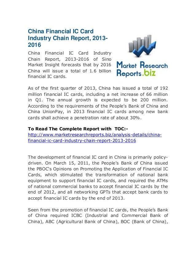 China Financial IC Card Industry Chain Report, 2013- 2016 China Financial IC Card Industry Chain Report, 2013-2016 of Sino...