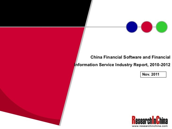 China financial software and financial information service industry report, 2010 2012