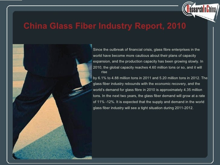 China glass fiber industry report, 2010