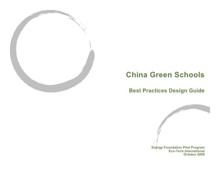 The Energy Foundation -- China Green Schools Best Practice Design Guide