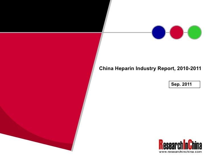 China heparin industry report, 2010 2011