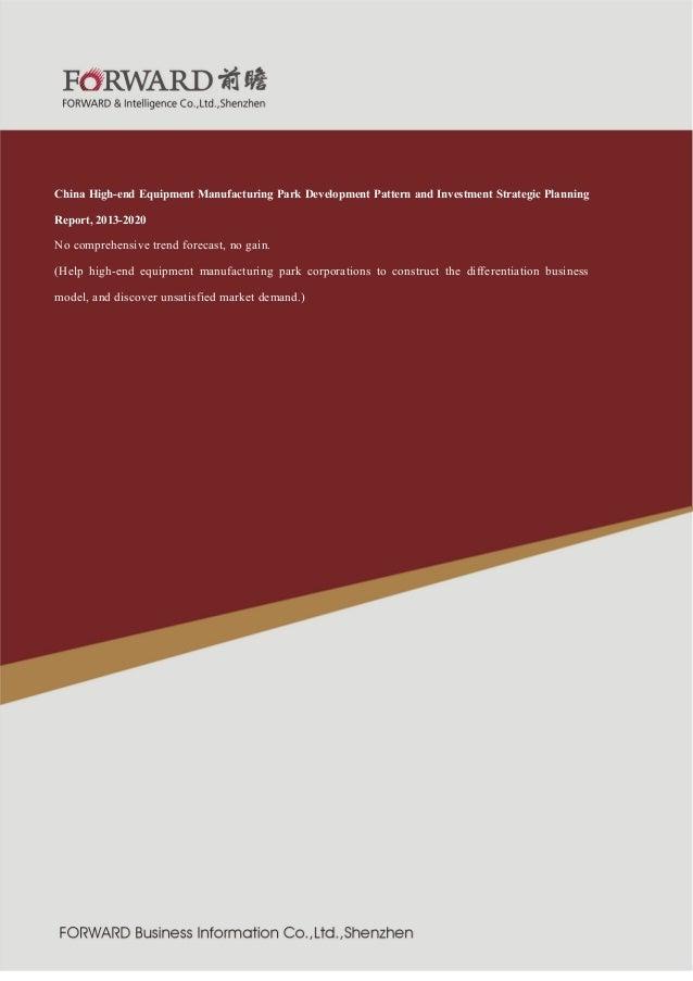 业  紧固件制造行  2011 版  China High-end Equipment Manufacturing Park Development Pattern and Investment Strategic Planning Repor...