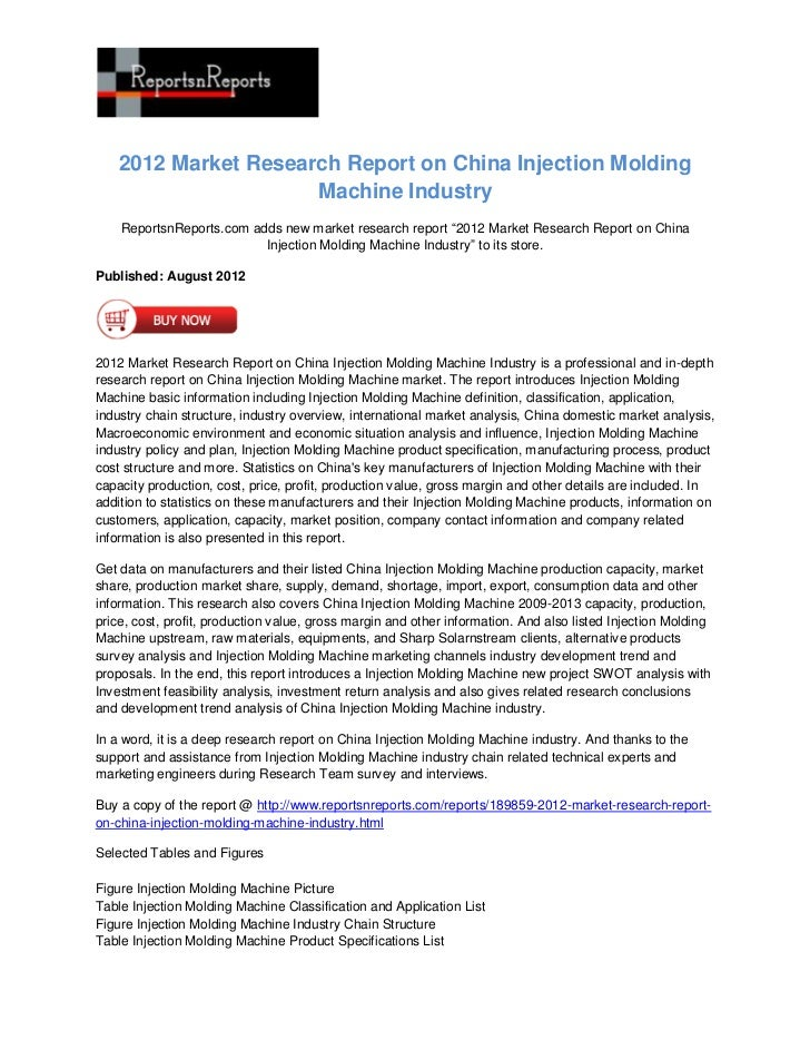 2012 Market Research Report on China Injection Molding Machine Industry