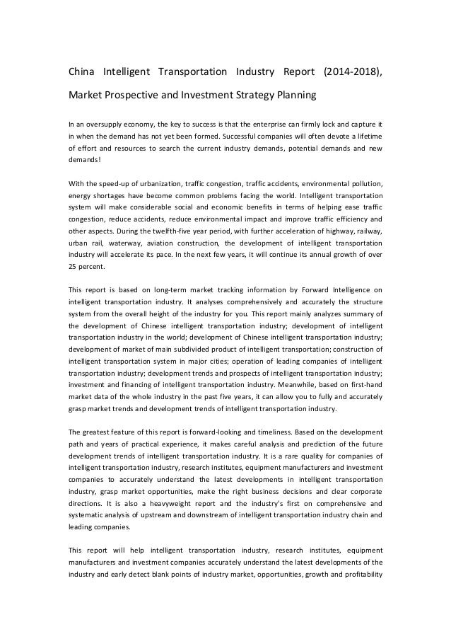 China Intelligent Transportation Industry Report (2014-2018), Market Prospective and Investment Strategy Planning In an ov...