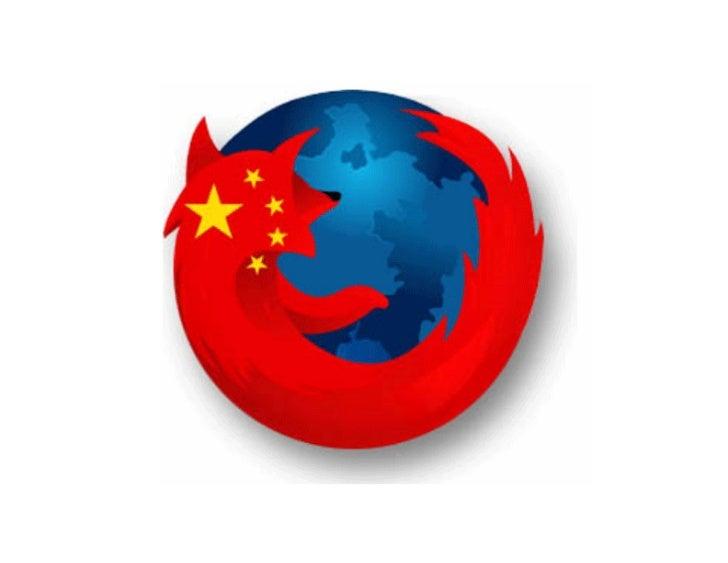 China Internet Influencers - Nov 2011 [Edith Yeung]