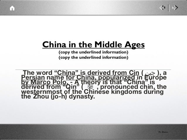 China in the middle ages for notes in class copy