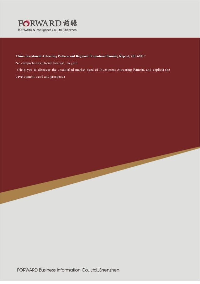 China investment attracting pattern and regional promotion planning report, 2013 2017