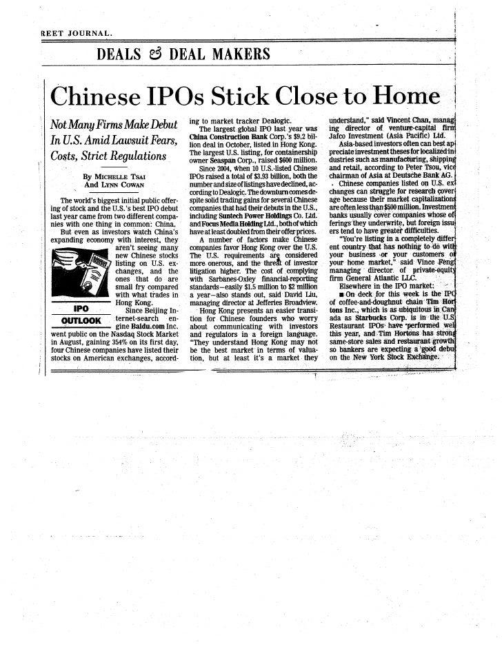 China Ip Os Stick Close To Home