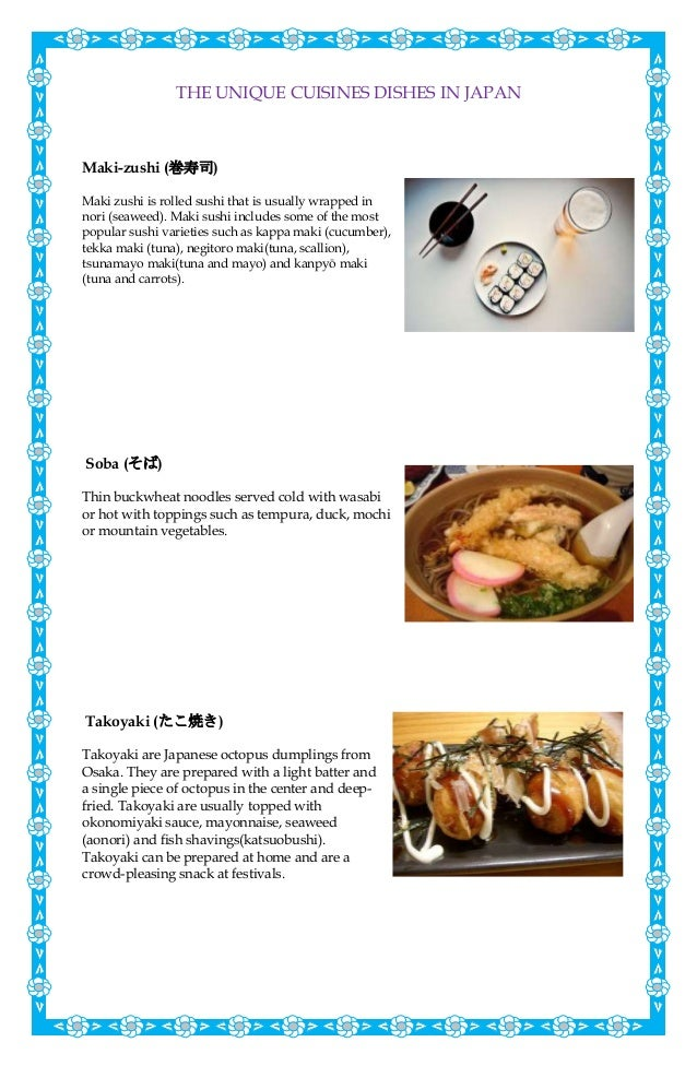 Japanese Heated Table Kotatsu Wikipedia 2pcs Set Kotatsu