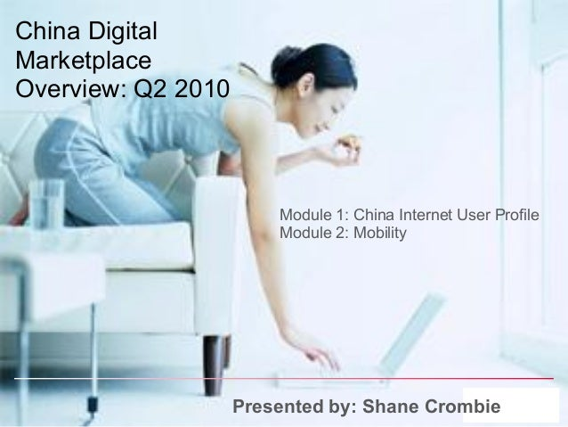 China Digital Market Space Presentation .ppt