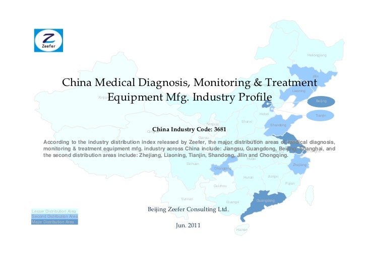 China medical diagnosis monitoring treatment equipment mfg. industry profile cic3681   sample pages