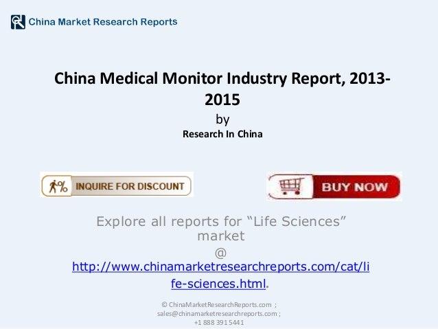 China Medical Monitor Industry 2015