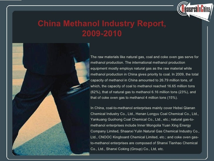 China methanol industry report, 2009 2010