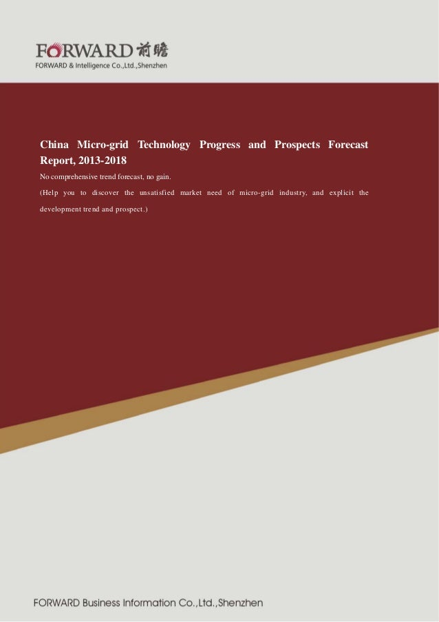 China micro grid technology progress and prospects forecast report, 2013-2018