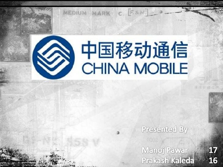 China mobileff