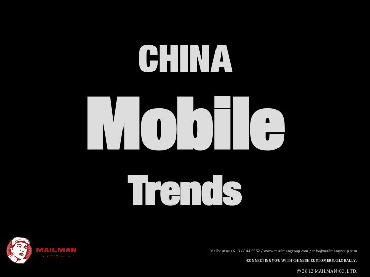 China Mobile Trends