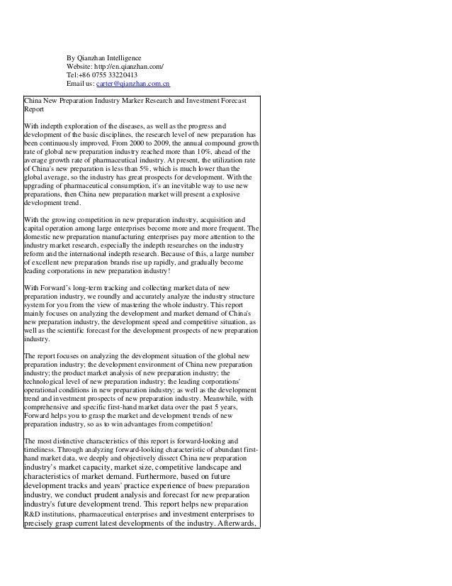 By Qianzhan Intelligence Website: http://en.qianzhan.com/ Tel:+86 0755 33220413 Email us: carter@qianzhan.com.cn China New...
