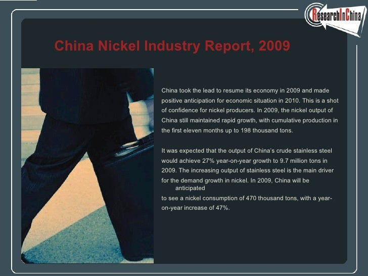 China nickel industry report, 2009