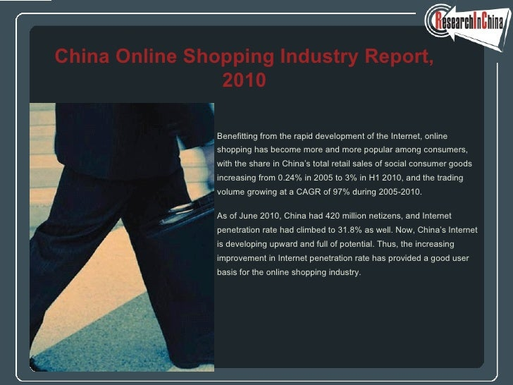 China online shopping industry report, 2010