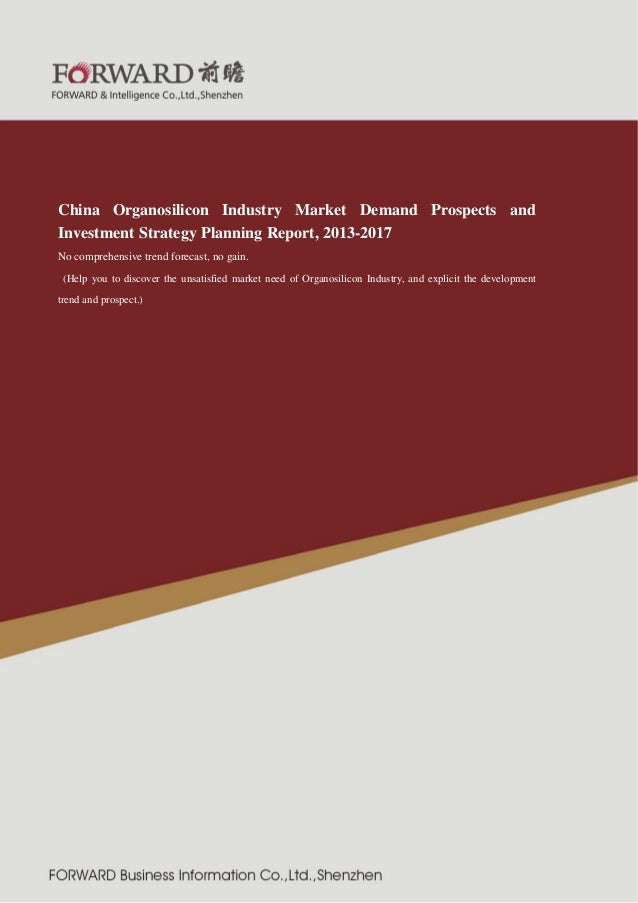 China organosilicon industry market demand prospects and investment strategy planning report, 2013 2017