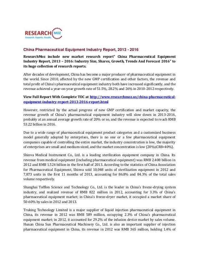China pharmaceutical equipment industry report, 2013   2016