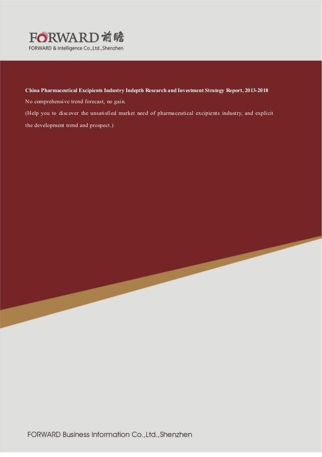 业  紧固件制造行  2011 版  China Pharmaceutical Excipients Industry Indepth Research and Investment Strategy Report, 2013-2018 No ...