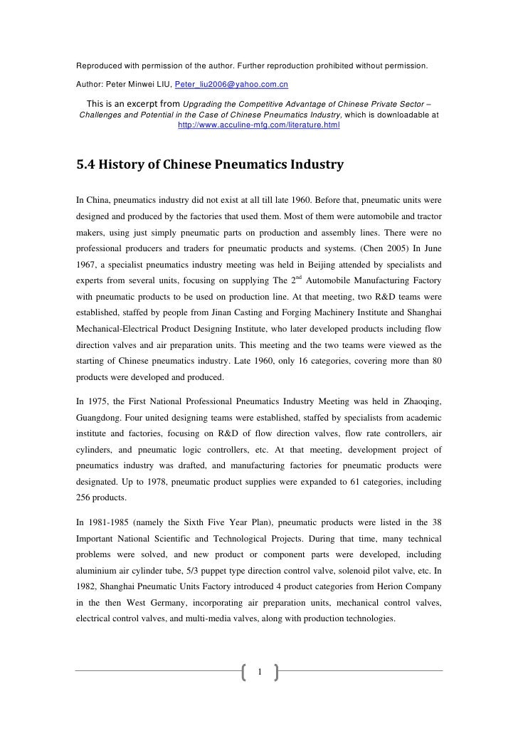 China pneumatics industry history excerpt