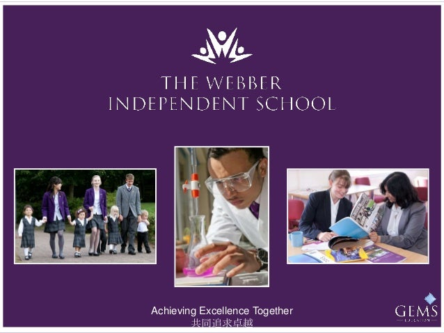 Achieving Excellence Together        共同追求卓越