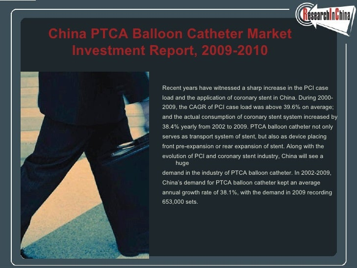 China ptca balloon catheter market investment report, 2009 2010