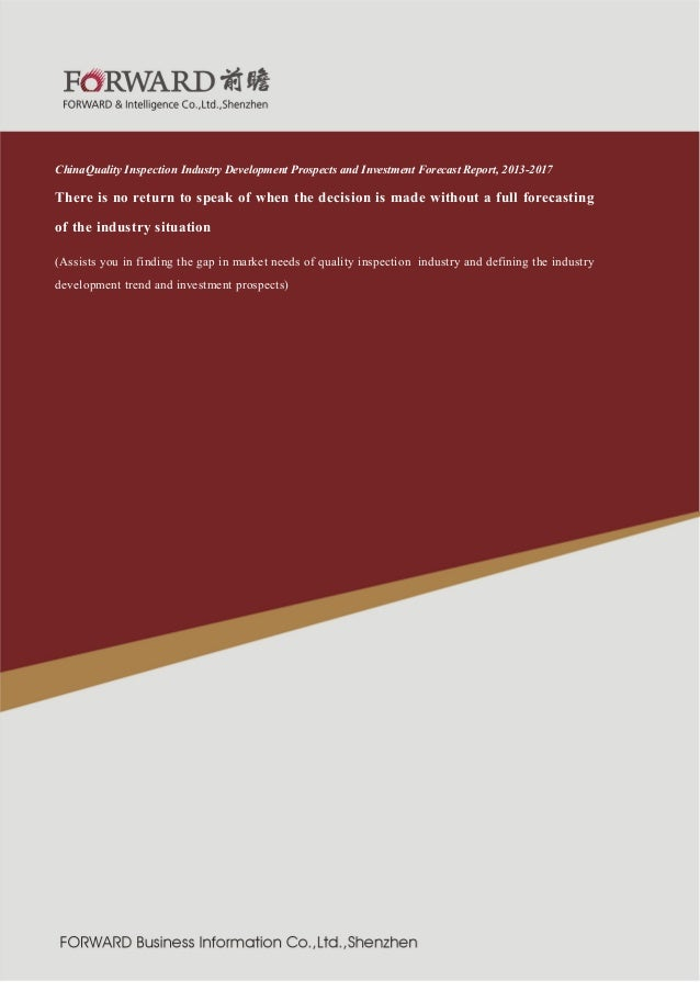 China quality inspection industry development prospects and investment forecast report, 2013 2017(2013-2017)