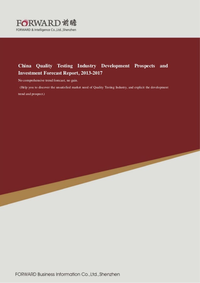 China quality testing industry development prospects and investment forecast report, 2013 2017