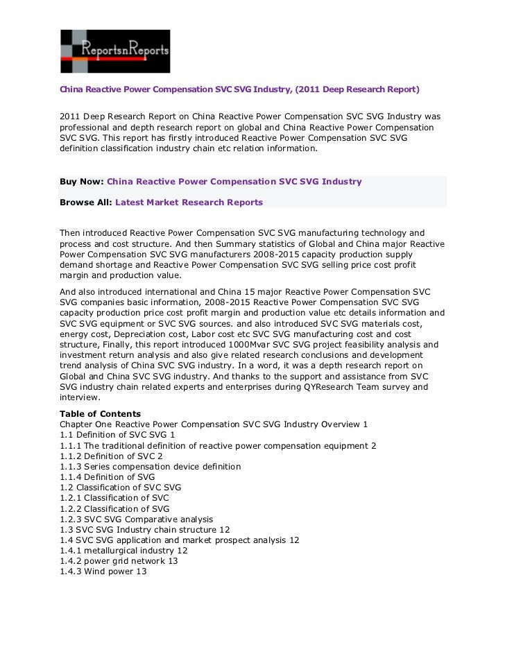 ReportsnReports – China Reactive Power Compensation SVC SVG Industry, (2011 Deep Research Report)