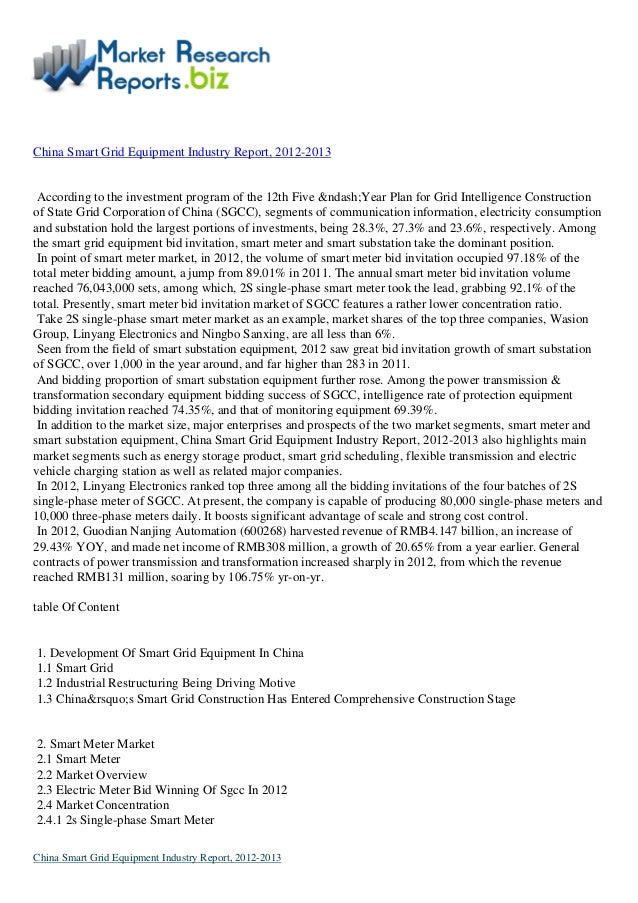 Study Report:China smart grid equipment industry report, 2012 2013 by Marketresearchreports.biz