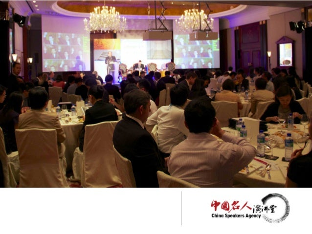 China speakers agency - The Leading China Speakers Bureau