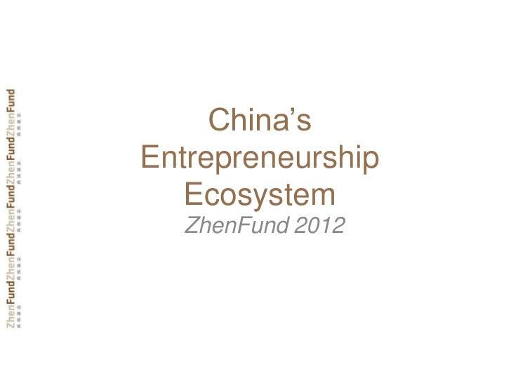 China'sEntrepreneurship   Ecosystem  ZhenFund 2012