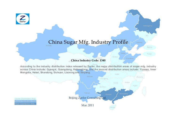 China sugar mfg. industry profile cic1340   sample pages