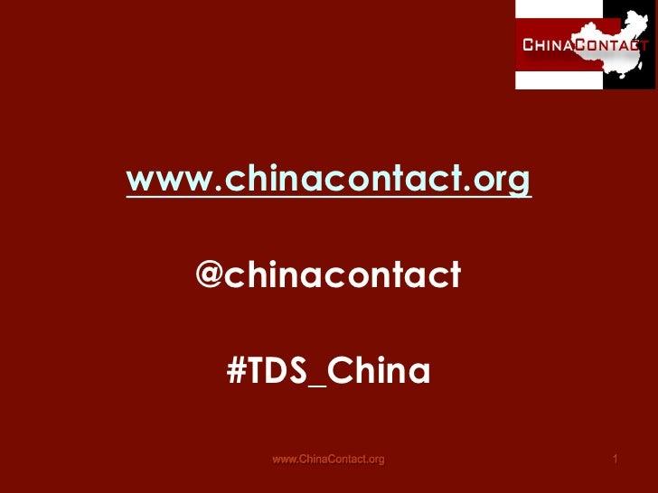 China travel online 120418