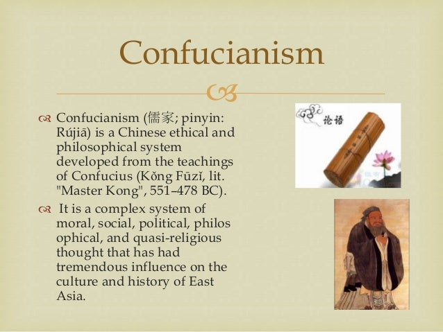 confucianism in chinese society as the philosophy that human nature is morality goodness and truth Start studying religions of china (taoism and confucianism) learn what four backround elements of chinese culture influence taoist-natural human goodness.