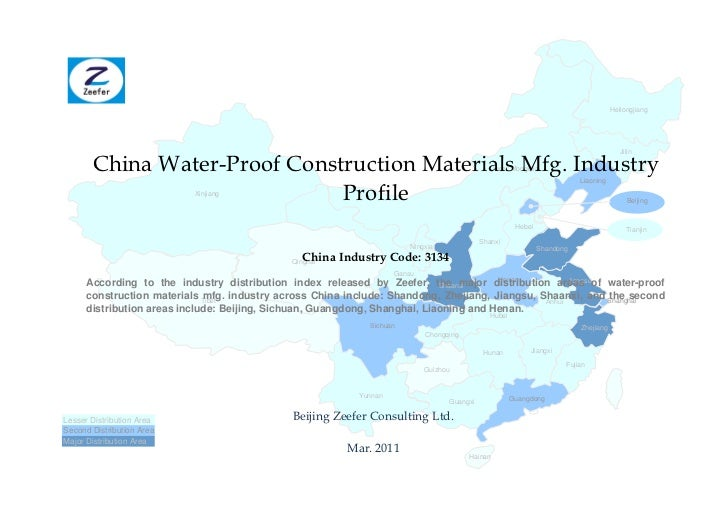 China water proof construction materials mfg. industry profile cic3134   sample pages