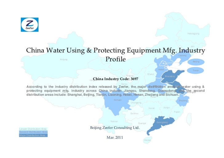 China water using protecting equipment mfg. industry profile cic3697   sample pages