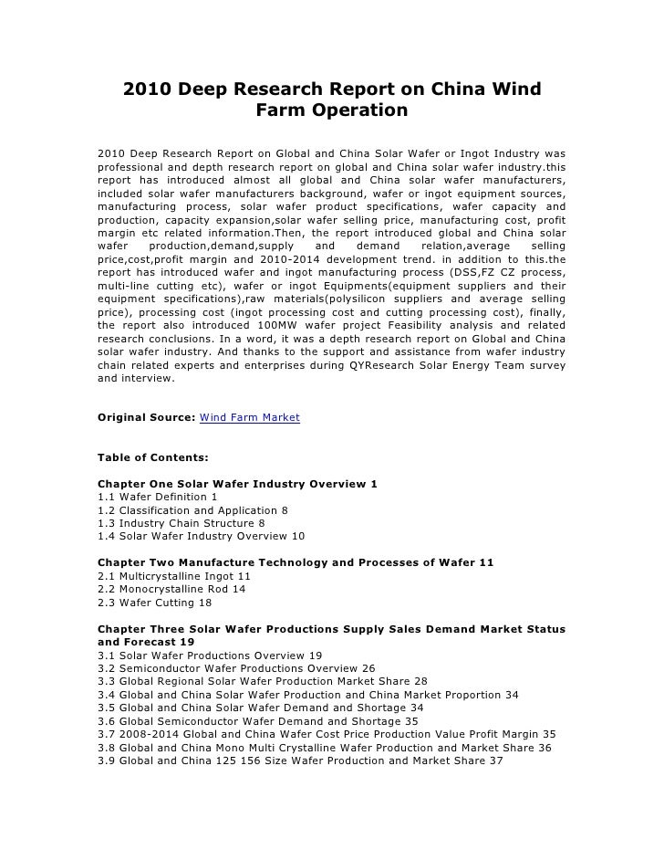 2010 Deep Research Report on China Wind                Farm Operation2010 Deep Research Report on Global and China Solar W...