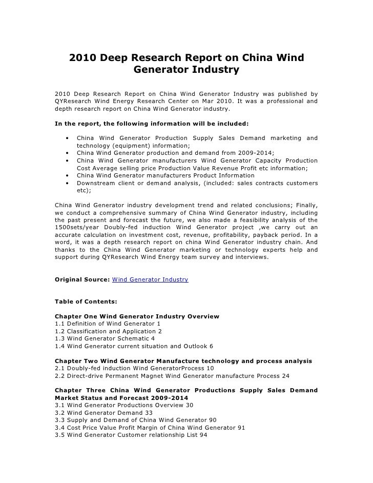 2010 Deep Research Report on China Wind                 Generator Industry2010 Deep Research Report on China Wind Generato...