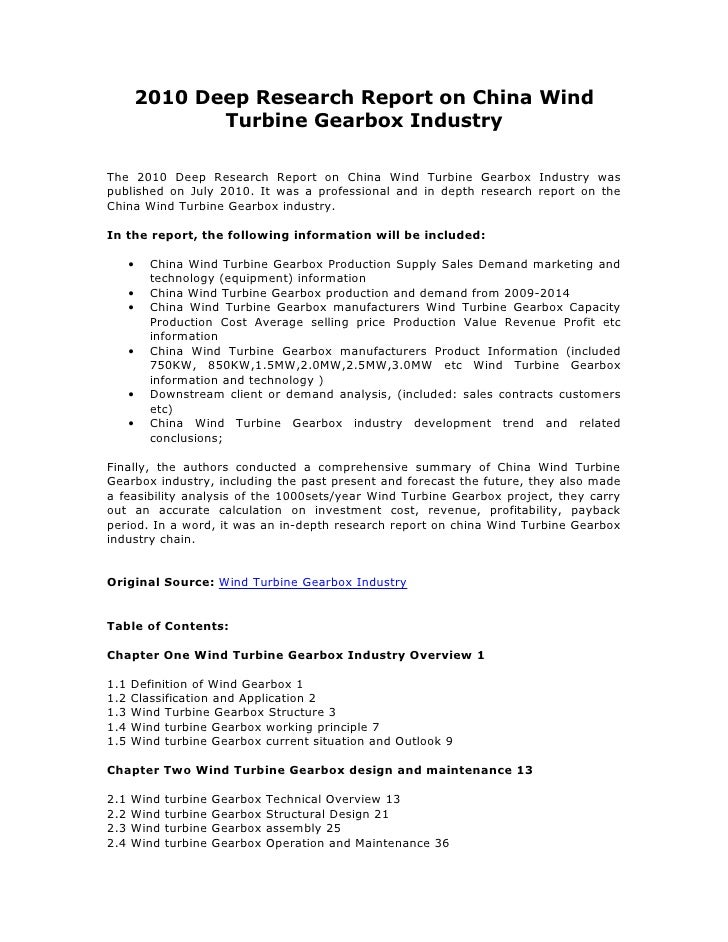 China wind turbine gearbox industry